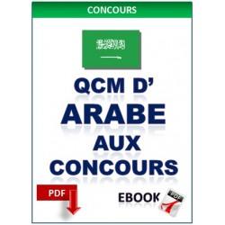 Qcm d'arabe aux concours