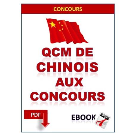 QCM de chinois pour les concours