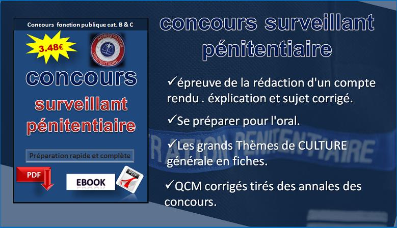 Concours Surveillant De L'administration Pénitentiaire - Catégorie C - Concours Surveillant De L'administration Pénitentiaire