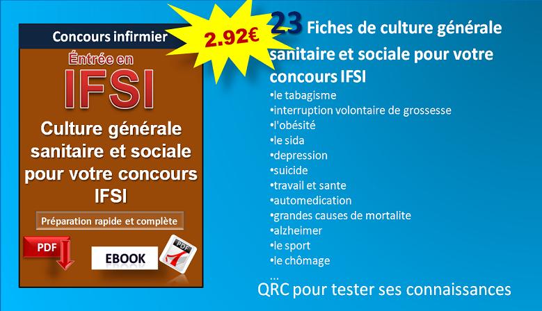 23 Fiches de culture générale sanitaire et sociale pour votre concours IFSI